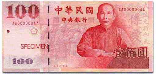 Taiwan Dollars Information Saudi Money 100